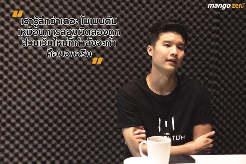 ken-nakarin-special-interview-52