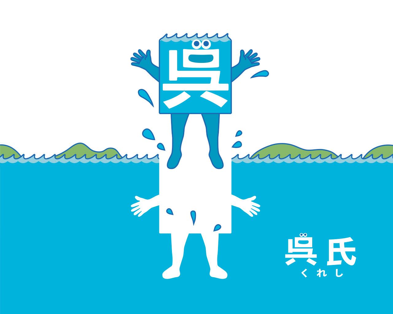 kureshi mascot concept
