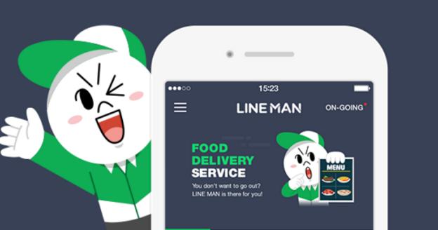 line-vision-2017-mobile-portal-11