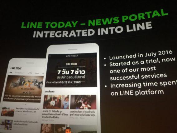 line-vision-2017-mobile-portal-4