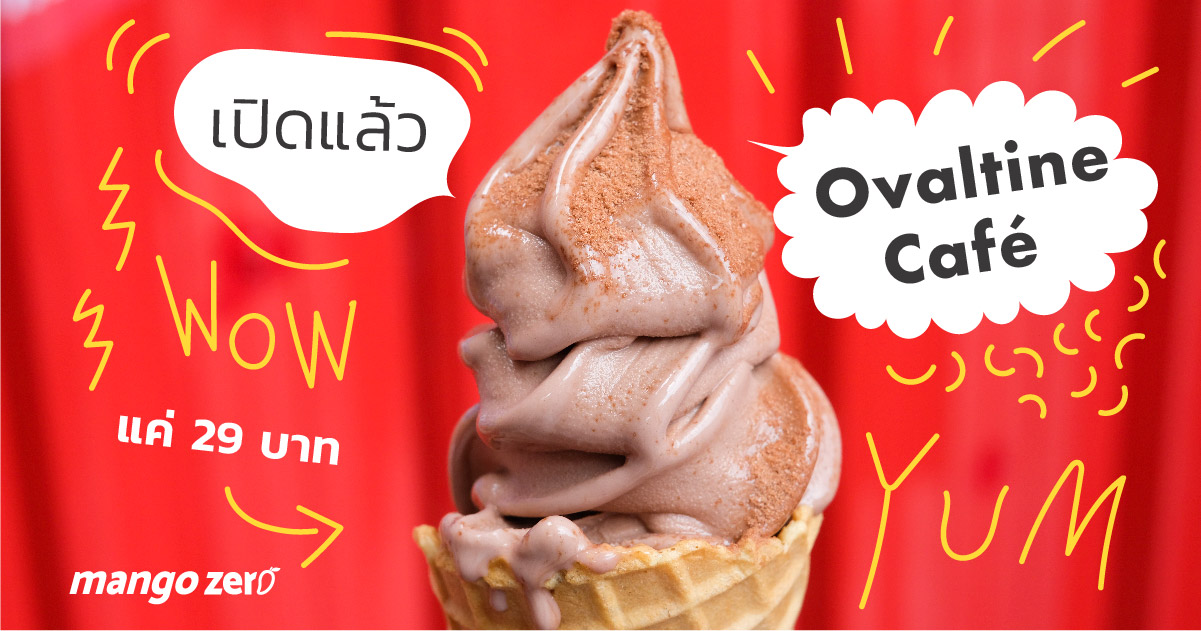 ovaltine-cafe-feature