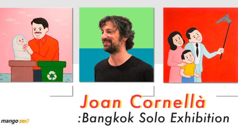 รีวิวนิทรรศการ Joan Cornellà : Bangkok Solo Exhibition ศิลปินระดับโลก พร้อมแนะนำวิธีเดินทาง