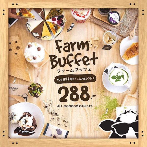 review-farm-design-buffet-288-bath-poster