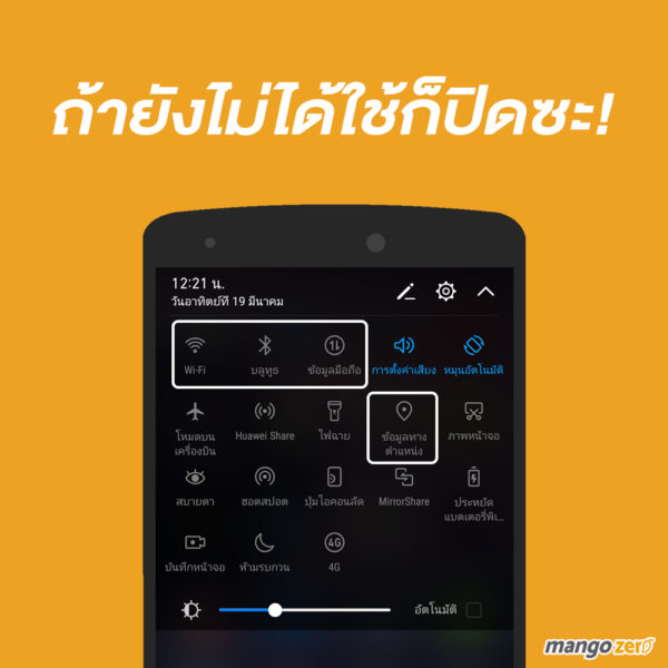 trick-android-battery-1