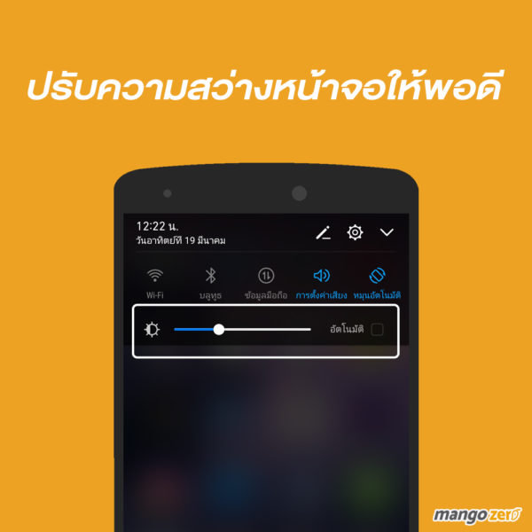 trick-android-battery-2
