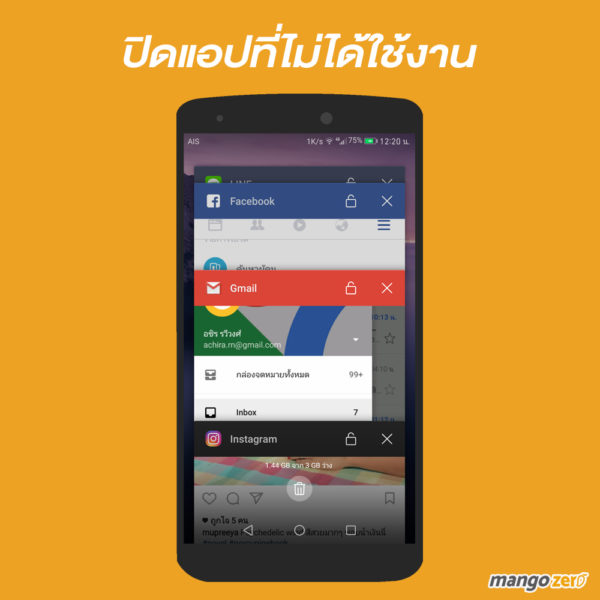 trick-android-battery-3