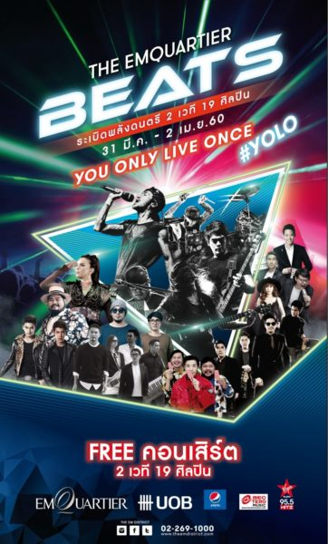 you-only-live-once-bodyslam-concert-at-the-emquartier-8