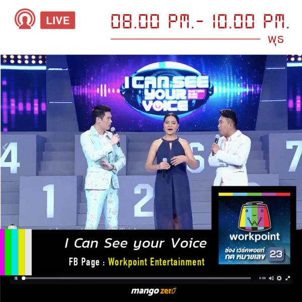 10-facebook-live-schedule-you-dont-miss-i-can-see-your-voice