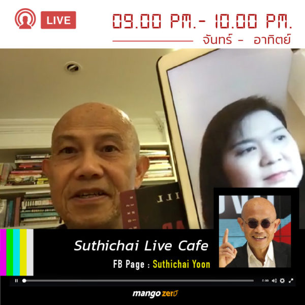 10-facebook-live-schedule-you-dont-miss-sutthichai-yoon-live