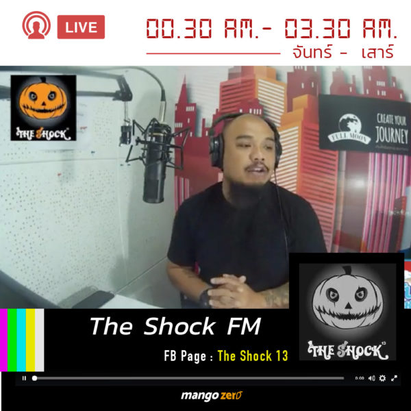 10-facebook-live-schedule-you-dont-miss-the-shock
