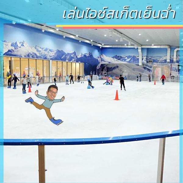 7-summer-activities-at-mall-3