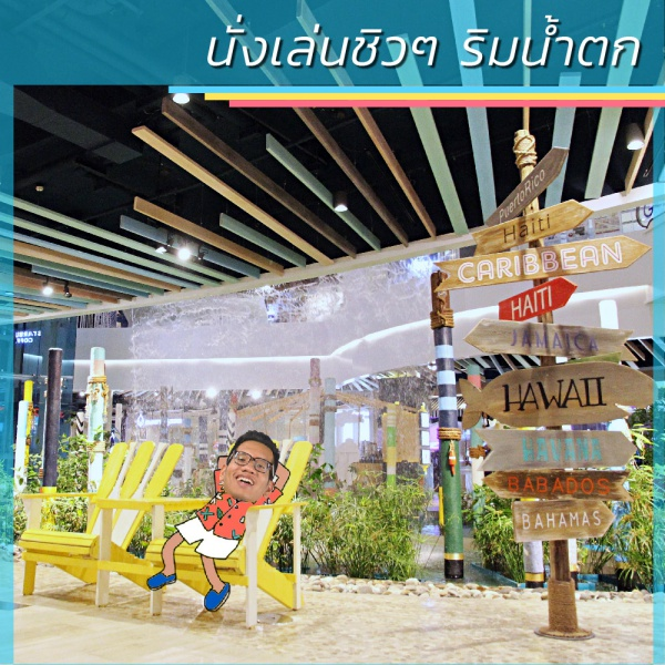 7-summer-activities-at-mall-6
