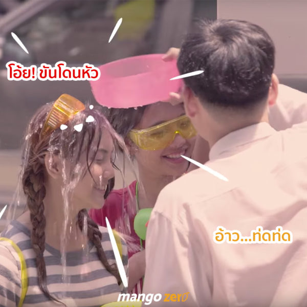 8-ways-to-save-water-in-songkran-3