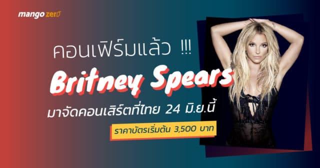 BRITNEY-SPEARS-LIVE-IN-BANGKOK-2017-2