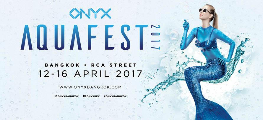 ONYX-presents-aquafest-2017