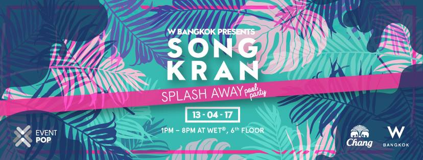 SONGKRAN-SPLASH-AWAY-POOL-PARTY-2017-W-Bangkok