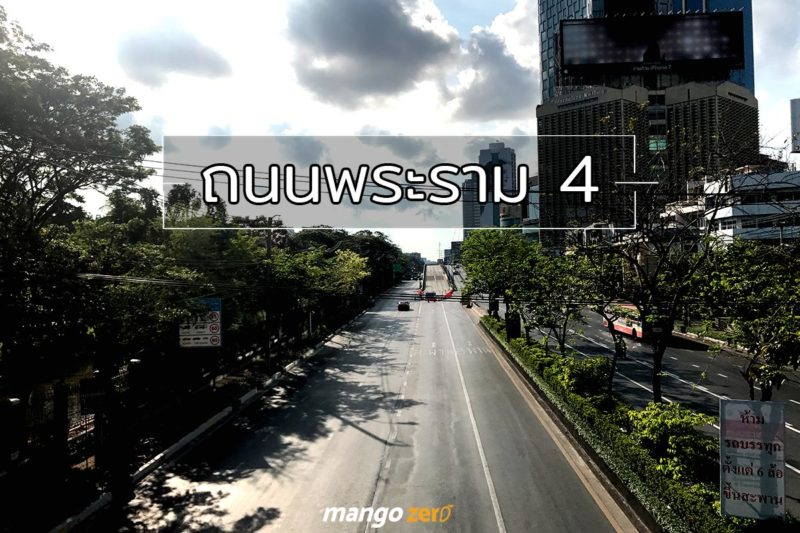 bangkok-city-in-holliday-3