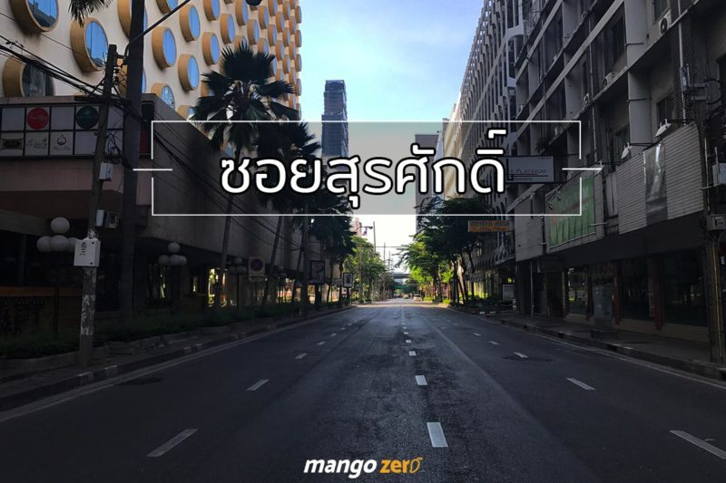 bangkok-city-in-holliday-5