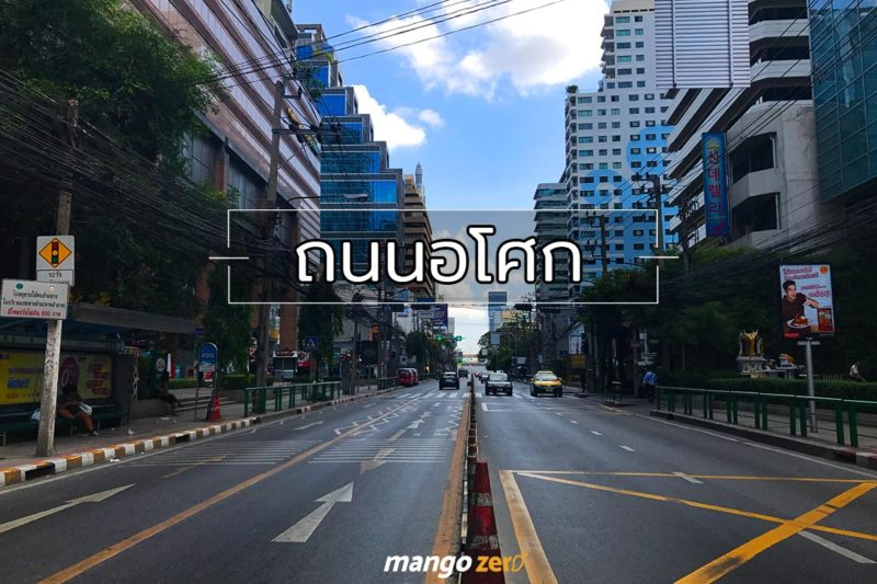 bangkok-city-in-holliday-9