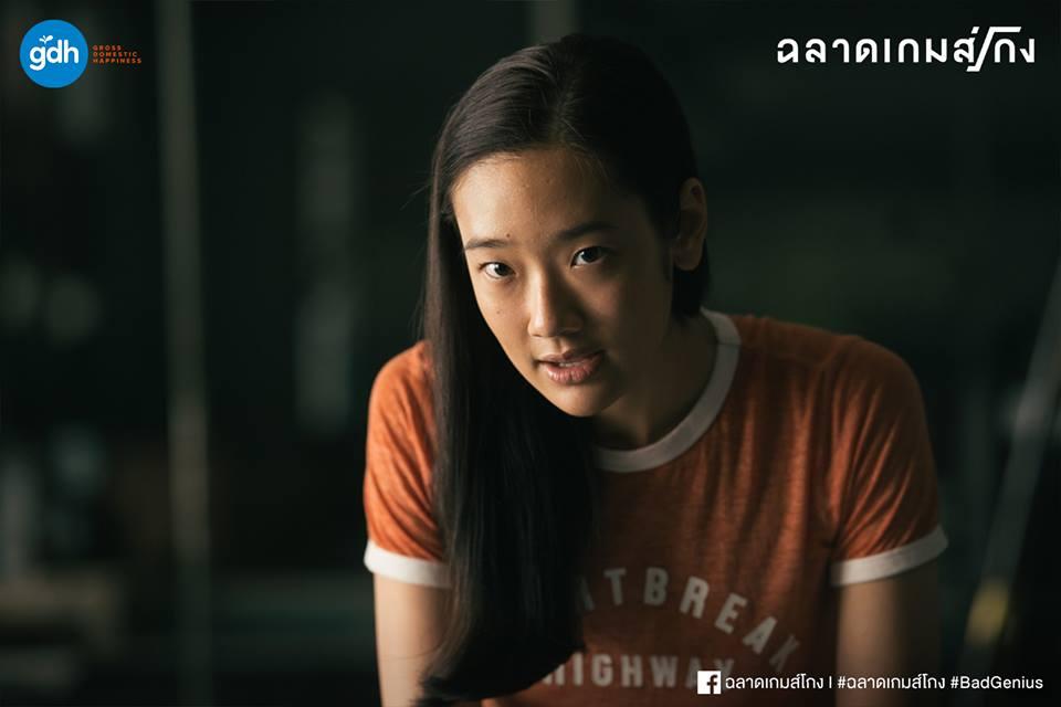 chalard-games-goeng-gdh-movie-10