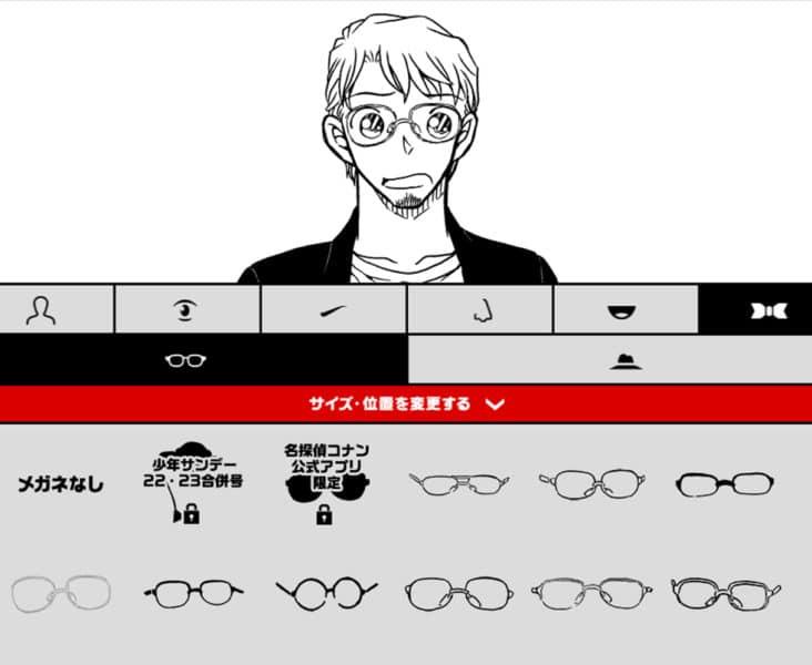 conan-face-maker-5