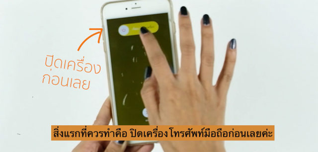 fix-mobie-smartphone-wet-6