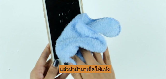 fix-mobie-smartphone-wet-7