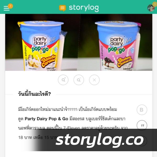 free-blog-platform-1