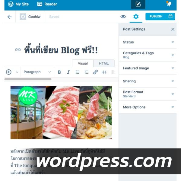 free-blog-platform-2