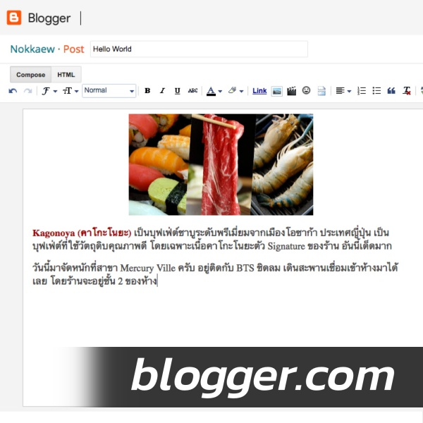 free-blog-platform-4