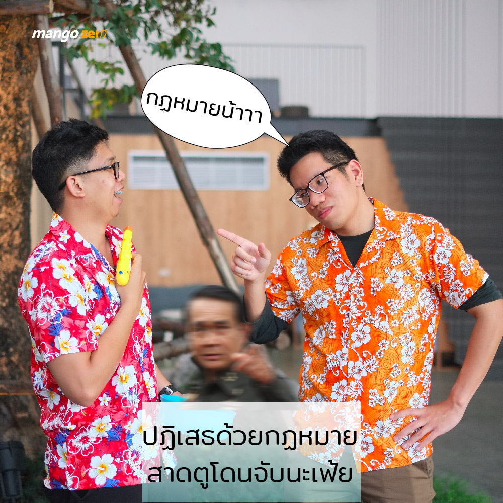 how-to-avoid-water-songkran-01