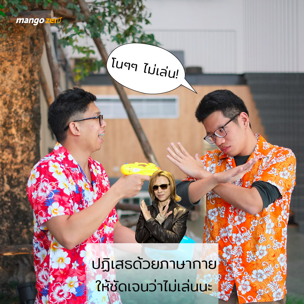 how-to-avoid-water-songkran-02