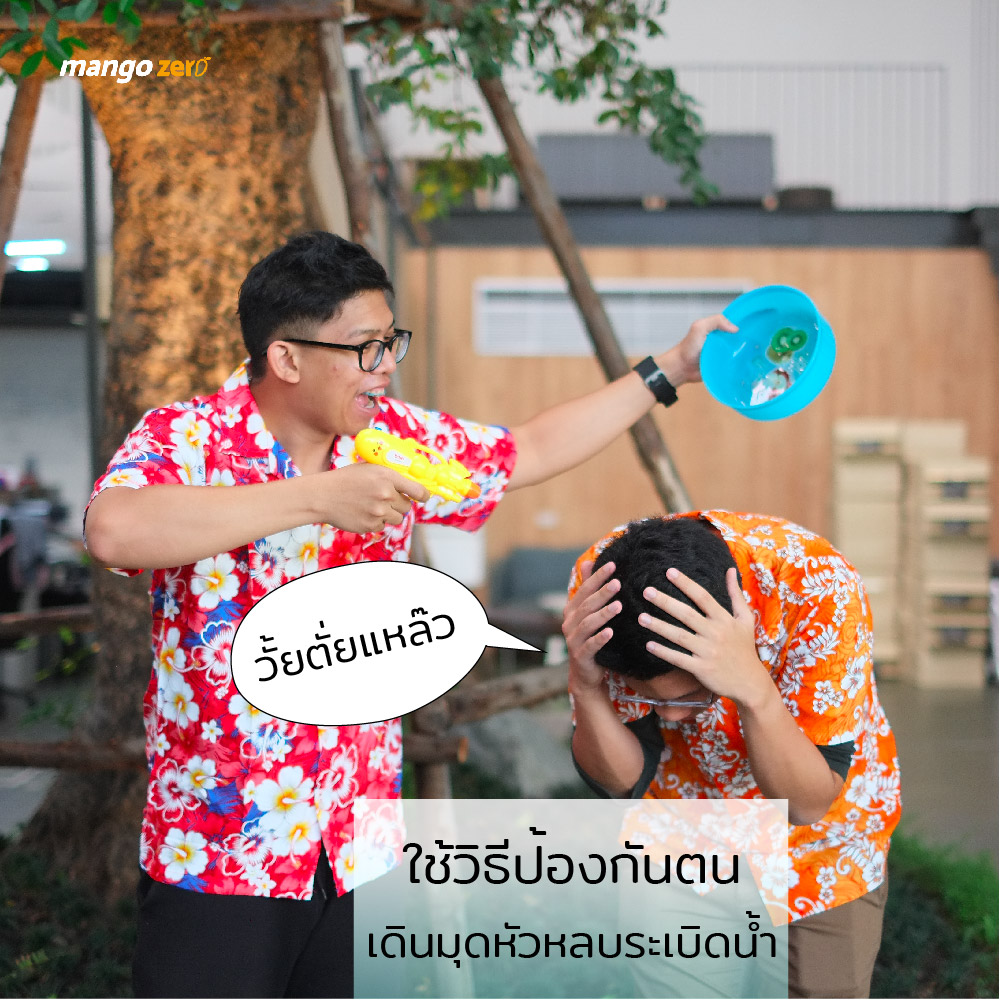 how-to-avoid-water-songkran-03