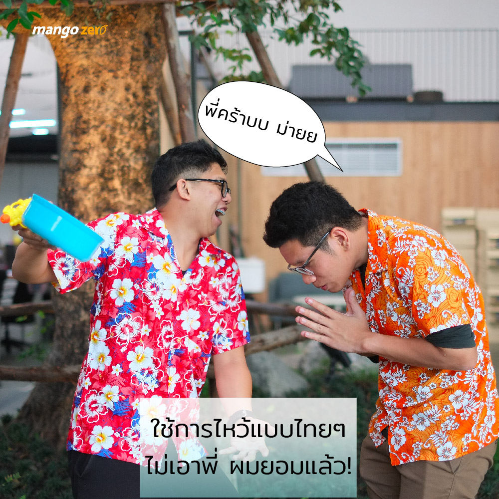 how-to-avoid-water-songkran-05
