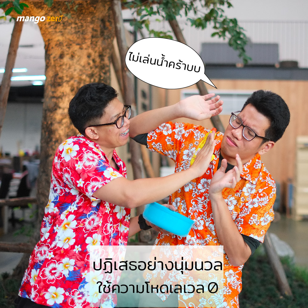how-to-avoid-water-songkran-06