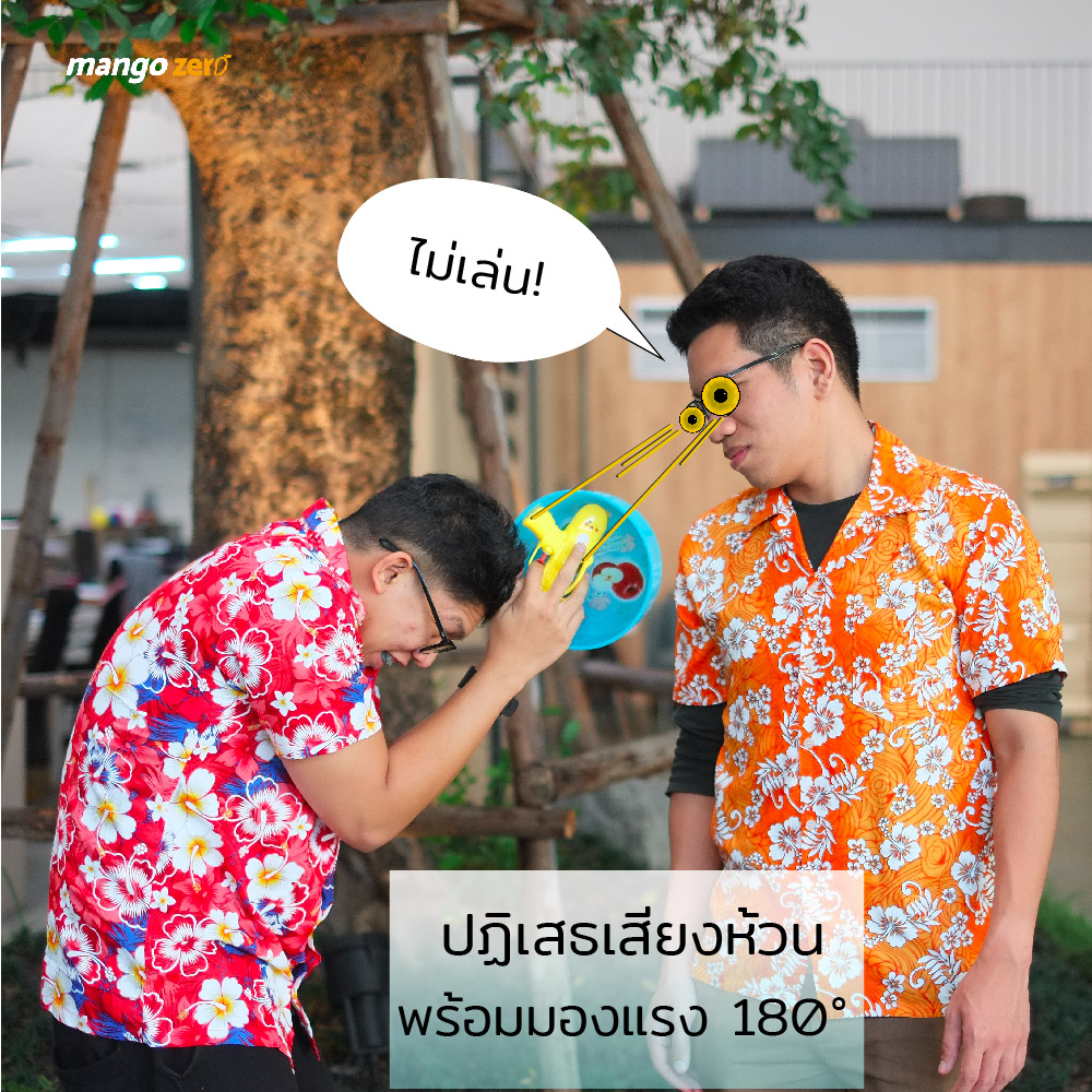 how-to-avoid-water-songkran-07