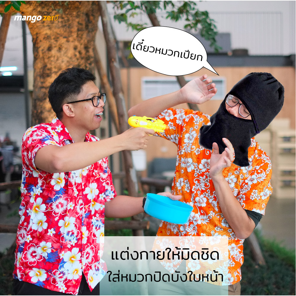 how-to-avoid-water-songkran-08