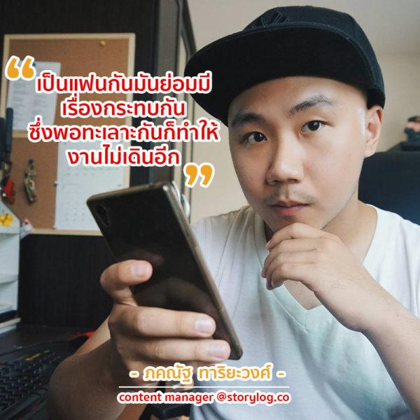 interview-khai-1