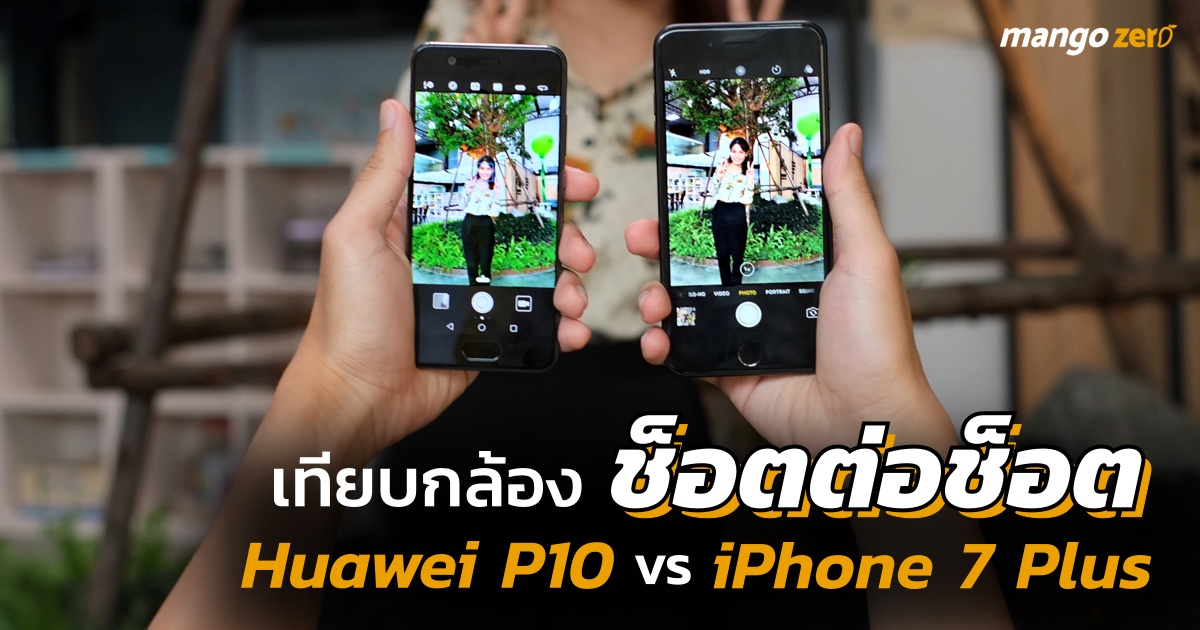 iphone-7-plus-huawei-p10-side-by-side-camera-comparison-featured