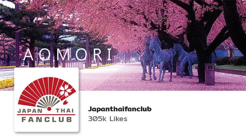 japan-fanpage-Japanthaifancluboriginal