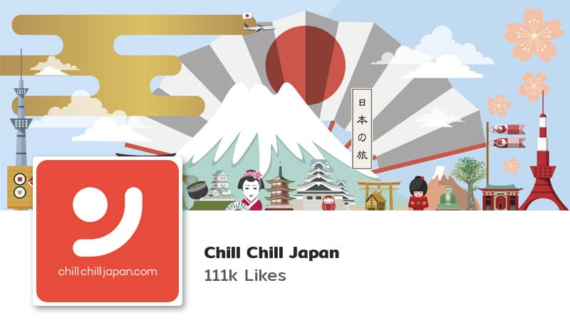japan-fanpage-chillchilljapan