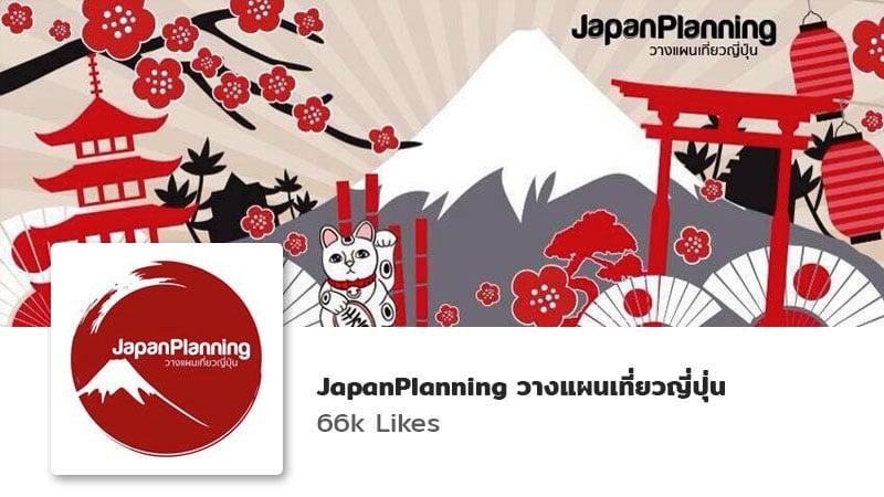 japan-fanpage-japanplanning