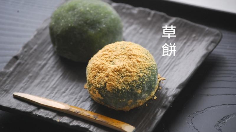 japan-sweet-kusa-mochi