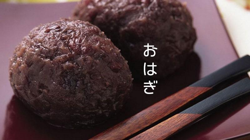 japan-sweet-ohagi
