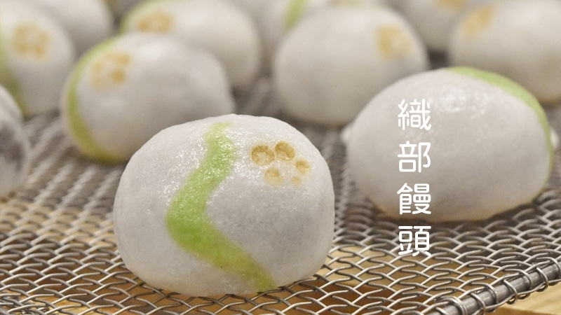 japan-sweet-oriba-manju