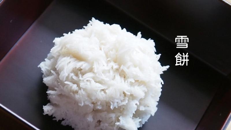 japan-sweet-yuki-mochi