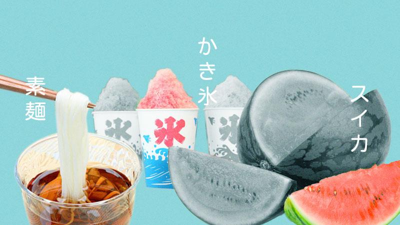 japanese-summer-food