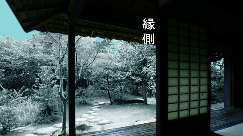 japanese-summer-house