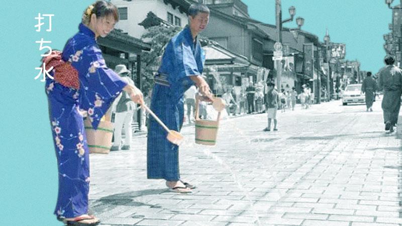 japanese-summer-uchimizu