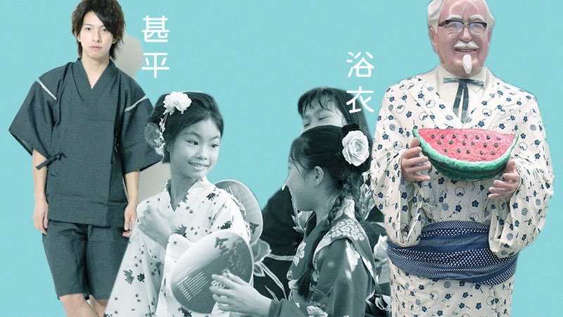 japanese-summer-wear
